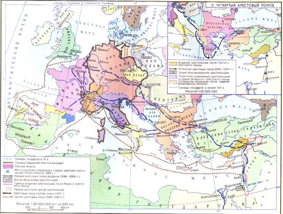 Карта крестовых походов. Третий поход представлен пунктирной стрелкой коричневого цвета.